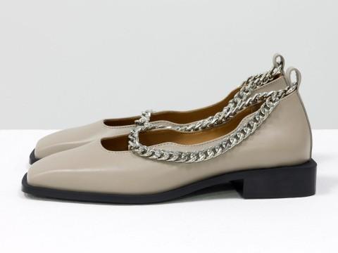 Женские бежевые туфли на низком ходу из натуральной кожи с цепочкой, Т-2113-03