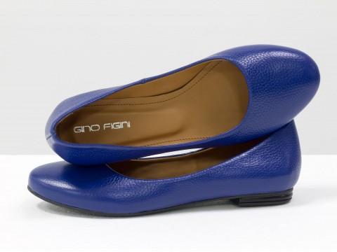 Летние балетки синего цвета из натуральной кожи на тонкой подошве, Т-2110-03