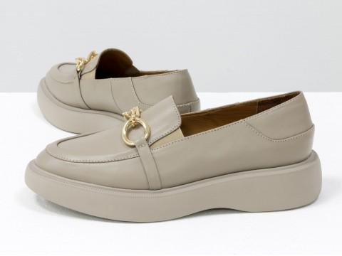 Туфли-лоферы из итальянской кожи бежевого цвета на утолщенной подошве в цвет, Т-2118-02