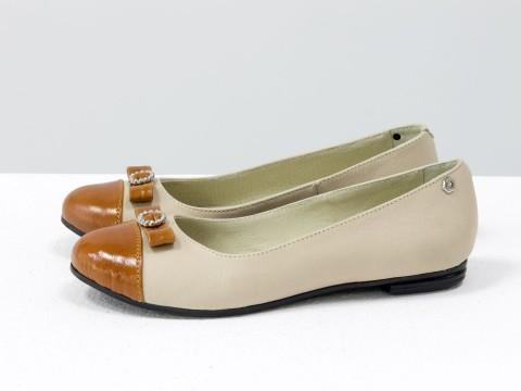 Туфли на низком ходу из натуральной кожи светлых тонов, Т-89-03
