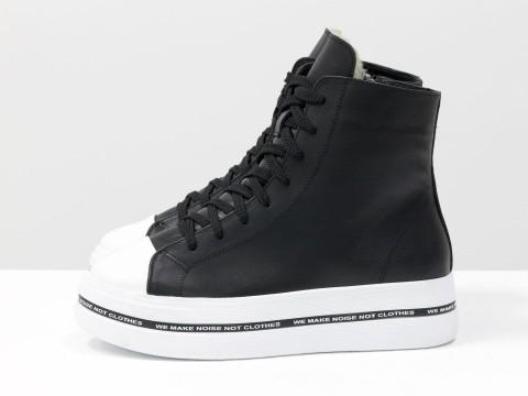Ботинки на толстой подошве из кожи черного цвета со шнуровкой на высокой подошве, Б-2055-03