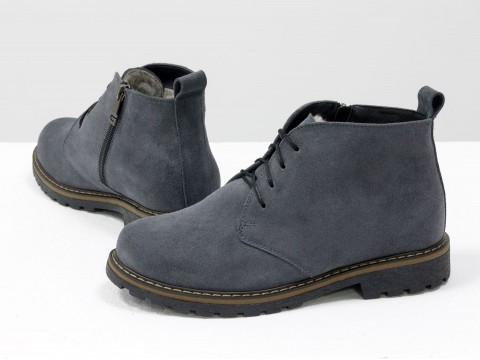 Женские ботинки на шнурках из натуральной серой  замши