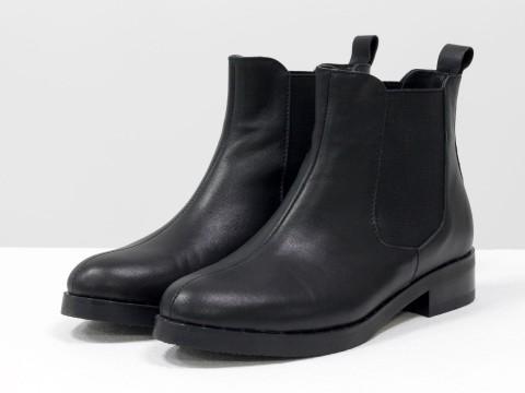 Ботинки Челси свободного одевания черного цвета из натуральной кожи с широкой резинкой на низком ходу
