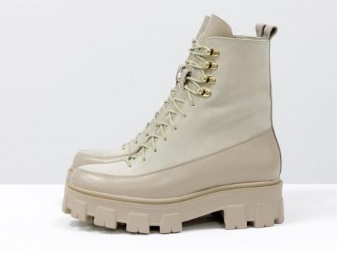 Женские бежевые  ботинки из натуральной кожи  и замши на тракторной подошве, Б-2075-04