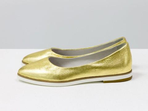 Женские балетки из кожи золотого цвета на тонкой белой подошве с бежевым ободком