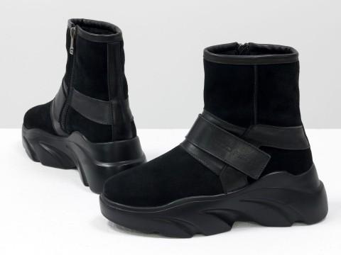 Спортивные ботинкина толстой подошве из натуральной замши черного цвета