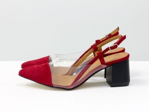 Красные туфли из итальянской замши и вставками из мягкого силикона