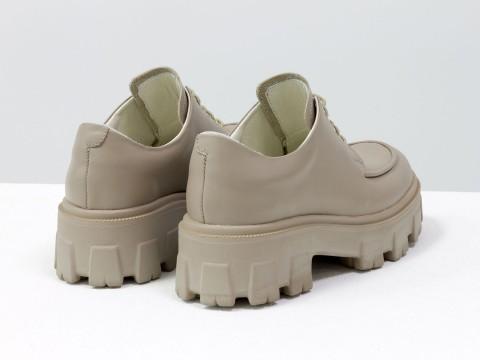 Женские бежевые туфли на тракторной подошве из натуральной бежевой  кожи, Т-2046-03