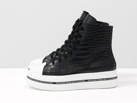 """Ботинки на толстой подошве из кожи черного цвета с текстурой """"крокодил"""" со шнуровкой на высокой подошве, Б-2055-01"""