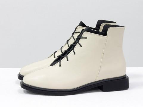 Женские классические ботинки из матовой кожи молочного цвета