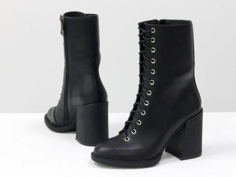 Дизайнерские ботильоны черного цвета с круглым носиком на шнуровке из натуральной лицевой кожи, Б-2095-01