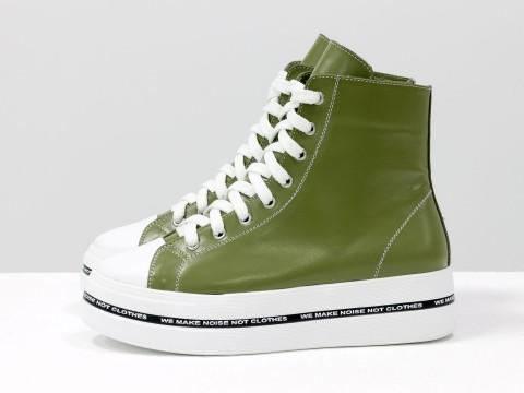 Ботинки на толстой подошве из кожи оливкового цвета со шнуровкой на высокой подошве, Б-2055-02