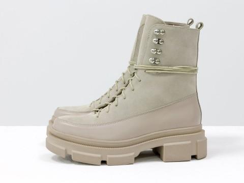 Женские бежевые  ботинки из натуральной кожи  и замши на тракторной подошве, Б-2075-01