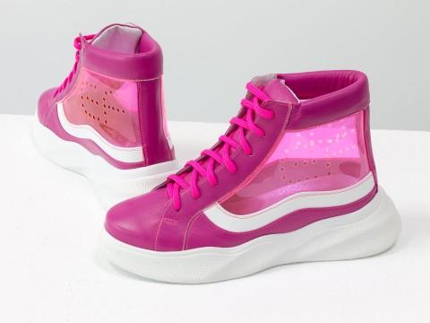 Женские розовые ботинки из кожи и вставками из силикона на высокой подошве
