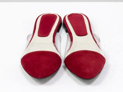 Красные мюли из натуральной итальянской замши и вставкой силикона