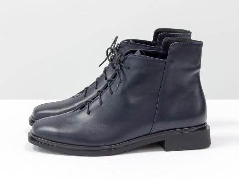 Женские классические ботинки из кожи синего цвета на шнуровке
