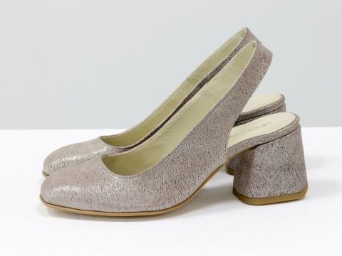 Пудровые туфли из натуральной кожи с открытой пяткой на невысоком каблуке