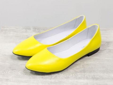Женские балетки желтого цвета из натуральной кожи на тонкой подошве, Т-413-46