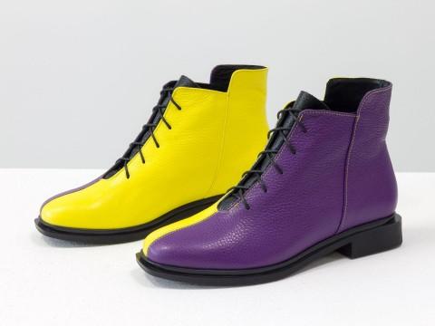 Дизайнерские ботинки из кожи фиолетово-желтого цвета