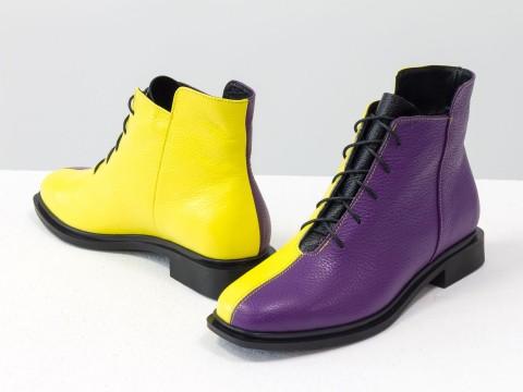 Дизайнерские ботинки из натуральной кожи фиолетового-желтого цвета