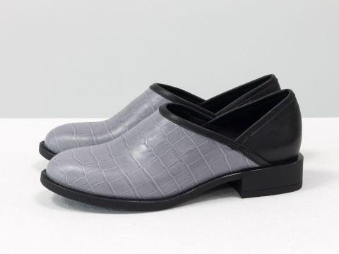 Женские закрытые туфли из натуральной кожи серого цвета с текстурой крокодил