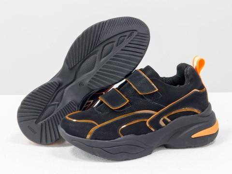 Женские черные кроссовки на липучках из натуральной кожи на модной подошве