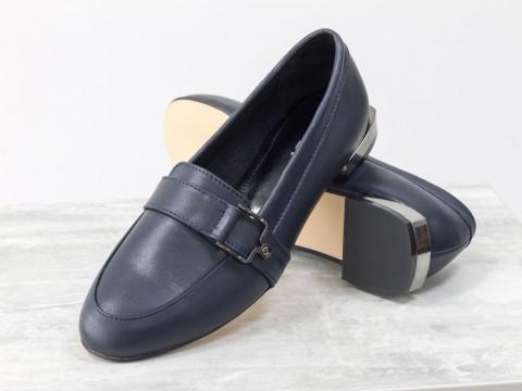 Женские туфли лоферы из кожи темно-синего цвета ,Т-1913-03