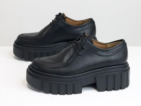 Женские черные туфли на тракторной подошве из натуральной черной кожи, Т-2155-01