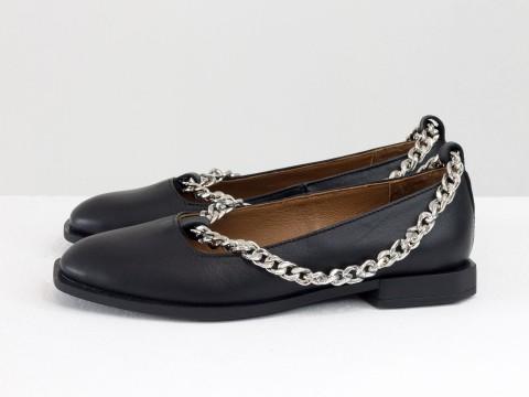 Женские черные туфли на низком ходу из натуральной кожи с  серебряной цепочкой, Т-2111-02