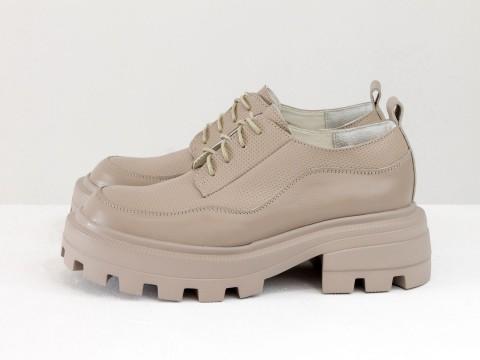 Женские бежевые туфли, которые сочетают в себе стиль дерби и лоферов на утолщенной тракторной подошве из натуральной кожи, Т-2154-02