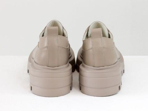 Женские бежевые туфли на тракторной подошве из натуральной бежевой  кожи, Т-2154-02