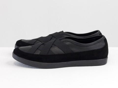 Кеды черные кожаные с замшевыми вставками с эластичной лентой на черной подошве, Весна-Лето , Т-17002-05